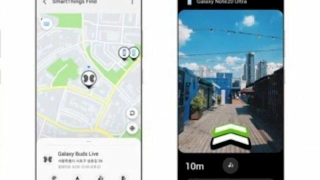 Samsung hadirkan aplikasi pencari perangkat seluler (Yonhap)